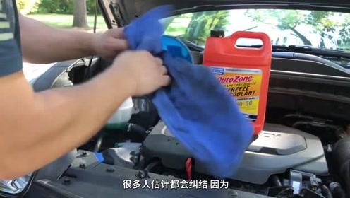 夏季用车要不要加防冻液?这几个问题不弄清楚,可致变速箱报废!
