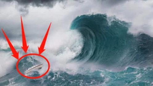为什么海啸来临时,船只不跑反而要拼命冲向海啸?看完直冒冷汗!