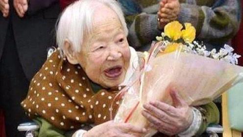 世界最长寿老人,整整活了三个世纪,晚年道出长寿秘诀:仅4个字