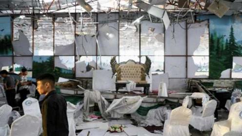阿富汗婚礼现场遭炸弹袭击,宾客约1200人,至少63死182伤