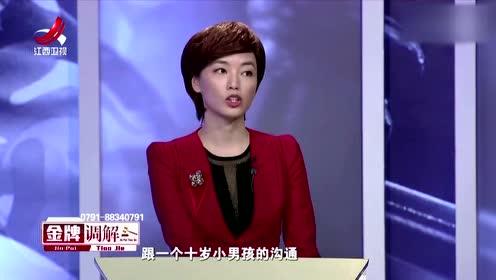 三十多岁的人与一个十岁的小孩争执不休 丈夫称邓女士太小气了