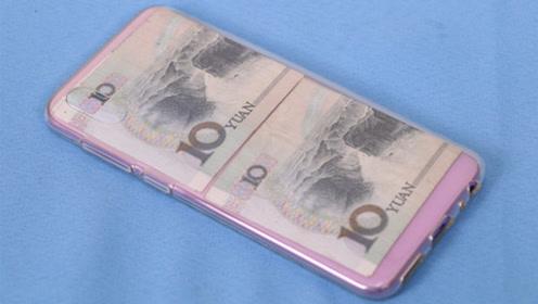 一定要在手机壳里放2张10元纸币,现在学还不晚,快提醒身边人