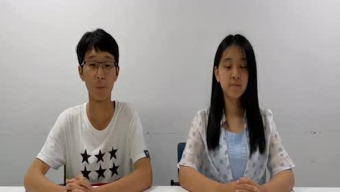 上海财经大学33rd学生联合会 青年发展中心招新