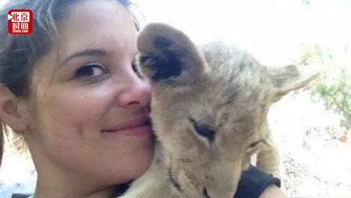 养大你杀了你!加拿大女孩曝南非养狮黑幕:5千狮子惨死富人之手