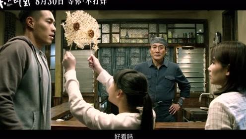 《深夜食堂》梁家辉带领魏晨彭于晏等群星享百味回甘