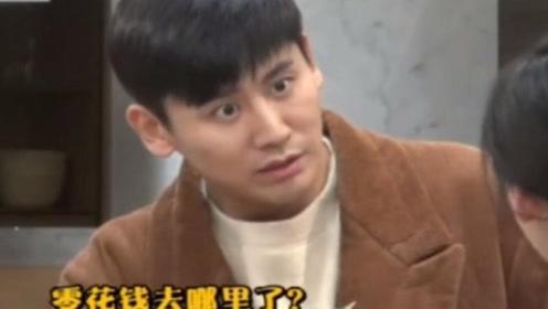 于晓光凶秋瓷炫:你到底什么时候能生!气的秋瓷炫飚出韩语,真逗