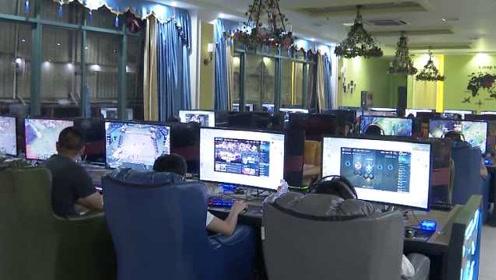 男子使用软件免费蹭网,网吧逃费600元被拘10天