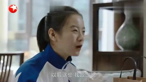 小欢喜乔英子让刘静吃脏脏包,真是太温馨了!
