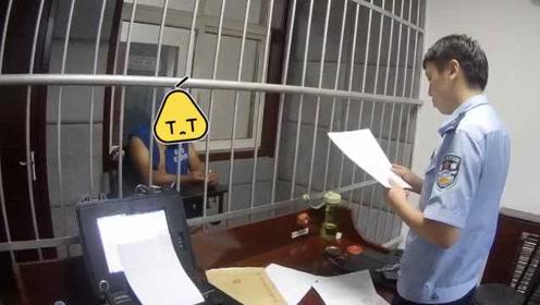第7次被抓!惯偷青岛火车站行窃再次落网