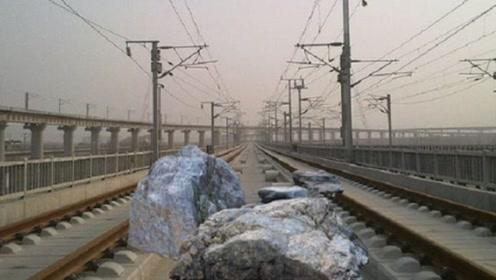 高铁行驶时前方突然出现石头怎么办?看完大赞中国高铁技术太牛