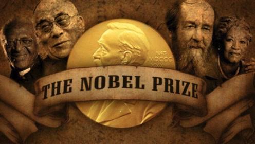 诺贝尔奖已经发了118年,为何奖金一直发不完?