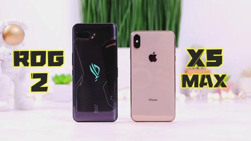 巅峰对决!ROG 2代大战苹果XS Max,到底谁更强呢?