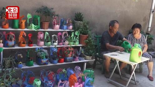 完全宠爱!为博偏瘫妻子一笑 大叔用塑料瓶打造爱情花园