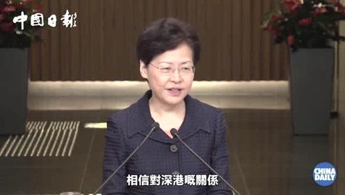 """林郑月娥:构建开放""""对话平台"""",一齐走出困局"""