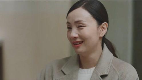 《小欢喜》海清陶虹演技大爆发,别扭姐妹花相视一笑,可爱