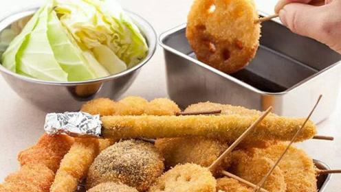 在日本吃炸串只能蘸一下酱料,一旦被发现多蘸,店长直接轰走!