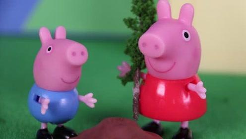 小猪佩奇和乔治跟猪爸爸学种树 他们种了一颗小树苗 玩具故事