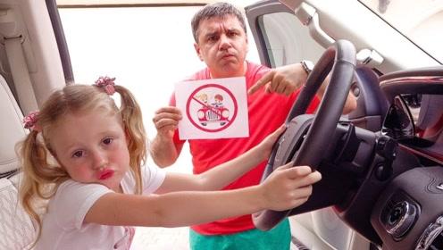 萌娃非要开车,还随地乱扔垃圾,爸爸帮她改掉坏习惯!