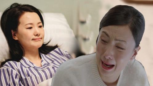 小欢喜:宋倩质问刘静,为何英子那么喜欢她,刘静一句话宋倩泪崩