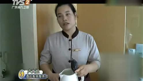 酒店水壶惊现卫生巾 警方已经介入调查