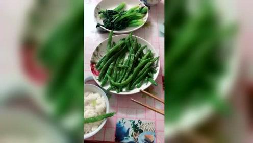 婆婆给我炒的四季豆,这算是婆媳矛盾的开始吗?