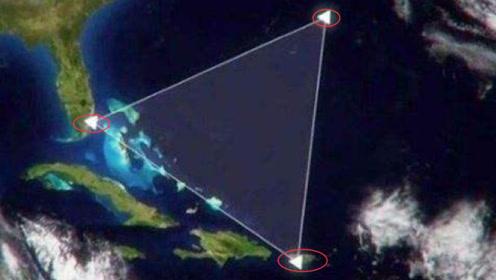 中国亮出了绝招,百慕大神秘面纱被揭开,世界各国表示不敢信