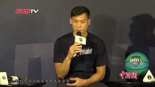 """林志杰加盟富邦勇士前CBA""""野兽""""为台湾男篮注入强心针"""