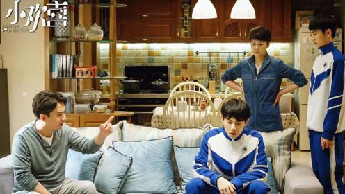 海清称总编剧黄磊全组最严厉 《小欢喜》大结局被曝光