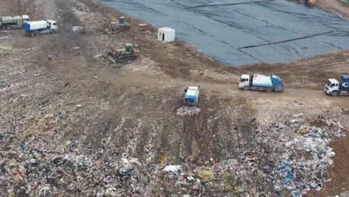 垃圾分类迫在眉睫!国内最大垃圾填埋场将填满 堆体有50层楼高