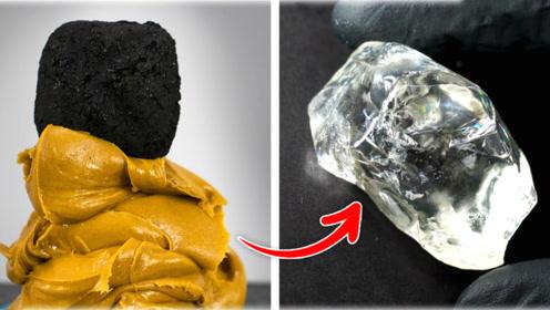 小伙将钻石涂上花生酱,没想到变成了它!网友:我差点就信了!