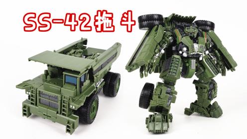 大力神的绿色右腿!变形金刚SS-42 V级拖斗-刘哥模玩