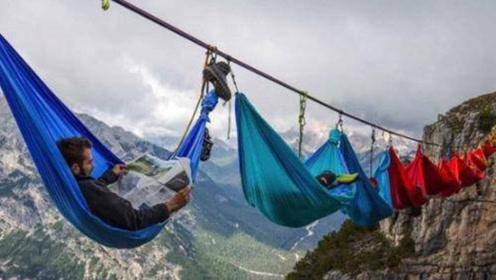 """世界""""危险""""聚会,年轻人在1千米高空生活,网友:不用上厕所?"""