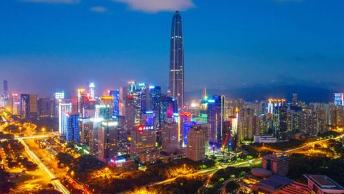 深圳将成立示范区,挺近国际大都市行列!央视:这示范给谁看呢?