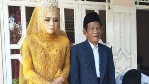 印尼27岁女孩狂追83岁老翁 交往一个月就结婚了
