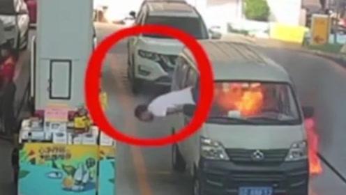 太惊险!面包车加油站突然自燃 驾驶员2秒钻跳窗逃过一劫