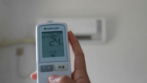 开空调费电?只需这样设置一下,轻松帮你省不少电费