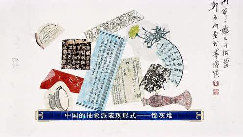 """""""非书胜于书、非画胜于画""""?被称为中国抽象派的画作 究竟长啥样"""