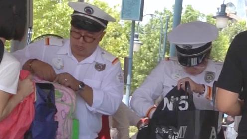 上海迪士尼坚持入园翻包检查,谁能治得了?