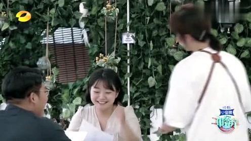 中餐厅:韩国人来吃饭,杨紫用三国语言招呼真厉害