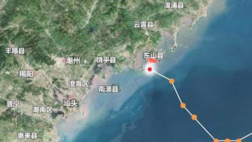 台风白鹿登陆福建东山县,最大风力10级