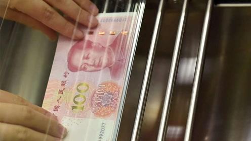 300亿!关键时刻,中国终于出手,一举定住香港金融市场!