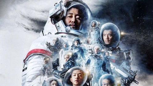 《流浪地球2》即将开拍,却面临三大史诗级难题,吴京或将缺席