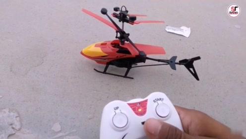 小伙网上花800淘的无人机到了,试飞一下看看值不值这个价