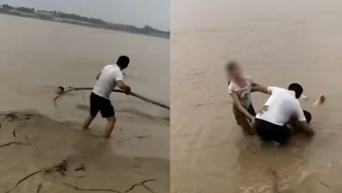 好样的!3个孩子黄河边玩耍不慎落水 钓鱼小伙抄起树枝连救3人