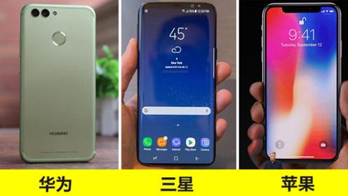 为何全球只有中韩美三个国家做手机,别的国家没有手机巨头吗?