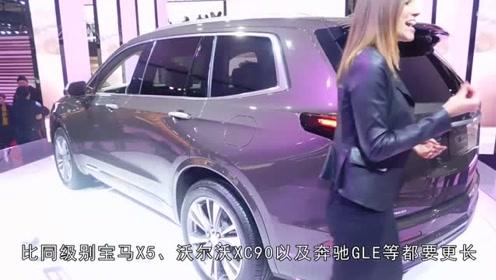 这款大SUV有点猛,全新凯迪拉克XT6国内首发