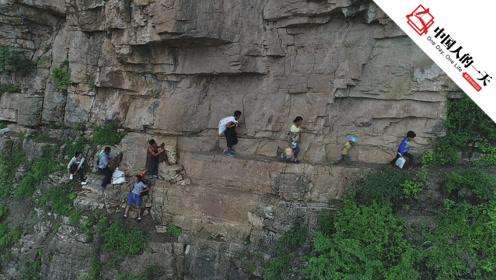 """""""悬崖村""""瓦伍社的上山路:最窄路面20cm宽 通行需紧贴崖壁"""