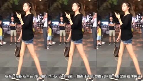小姐姐T恤+热裤真会穿,大长腿就问你羡慕不?
