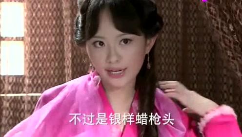 武大郎来抓奸,没想到西门庆跟潘金莲这么淡定!