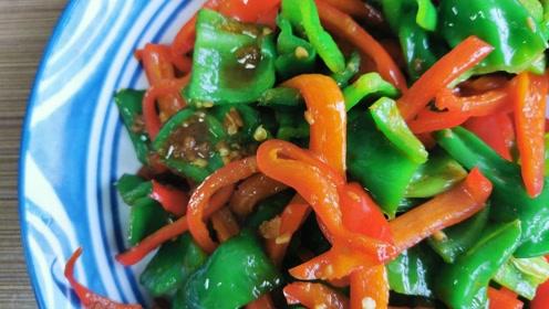 青椒和红辣椒两样食材搭配,好吃又下饭的家常菜,比猪肉好吃多了